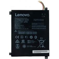 Аккумулятор Lenovo 5B10K37675 Service