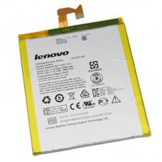 Аккумулятор Lenovo L13D1P31 Service