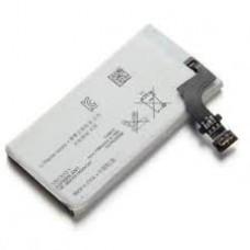 Аккумулятор  Sony Xperia P LT22i