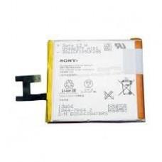 Аккумулятор  Sony Xperia Z