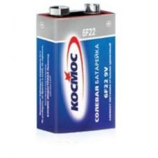 Элемент питания КОСМОС 6F22 без упаковки