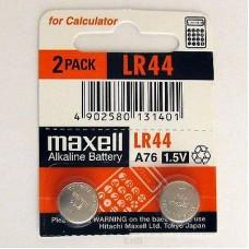 Элемент питания maxell lr626