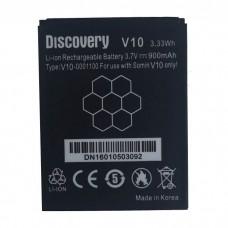 Аккумулятор Discovery V10