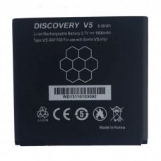 Аккумулятор Discovery V5