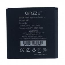 Аккумулятор GINZZU R4D