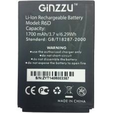 Аккумулятор GINZZU R6D