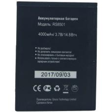 Аккумулятор GINZZU RS8501