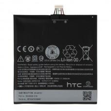 Аккумулятор HTC Desire 816