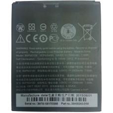 Аккумулятор HTC Desire 326g