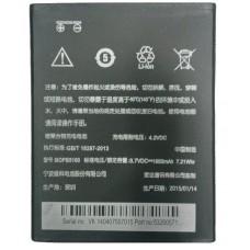 Аккумулятор HTC Desire 516