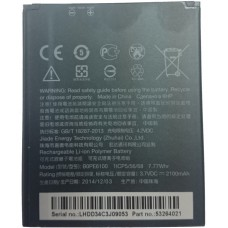 Аккумулятор HTC Desire 620