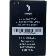 Аккумулятор Jinga A502