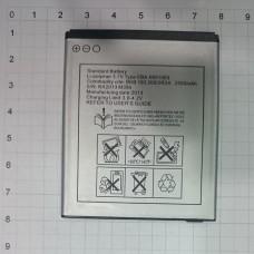 Аккумулятор для Китайца №7