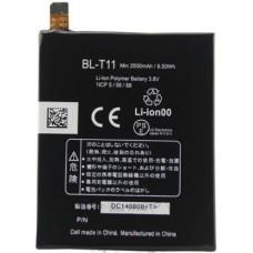 Аккумулятор LG G Flex F340