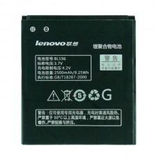 Аккумулятор Lenovo BL196