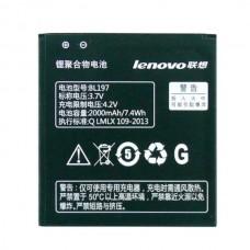 Аккумулятор Lenovo BL197