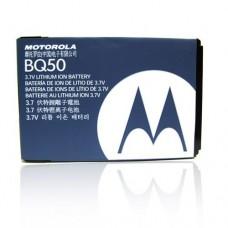 Аккумулятор Motorola BQ50