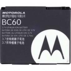 Аккумулятор Motorola BC60