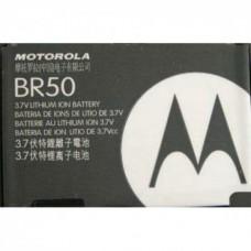Аккумулятор Motorola BR50