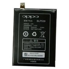 Аккумулятор Oppo Find 5