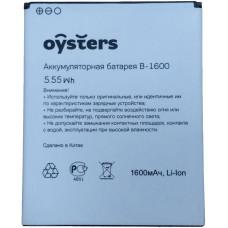 Аккумулятор Oysters B-1600 Pacific 800i