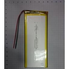 Аккумулятор под пайку 3555130P