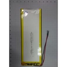 Аккумулятор под пайку 3555148P