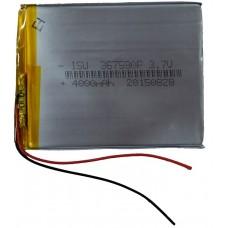 Аккумулятор под пайку 367590P