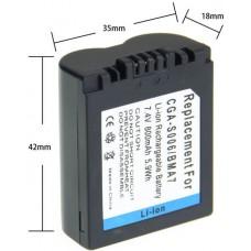 Аккумулятор для Panasonic CGA-S006