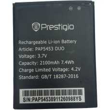 Аккумулятор Prestigio PAP5453 DUO