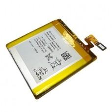 Аккумулятор  Sony Xperia ION LT28i