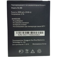 Аккумулятор Tele2 BL-286