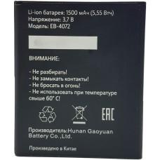 Аккумулятор Tele2 EB-4072