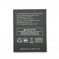 Аккумулятор TEXET TM-5017