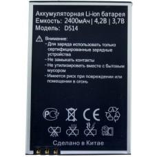 Аккумулятор Vertex D514