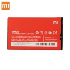 Аккумулятор Xiaomi Mi2S