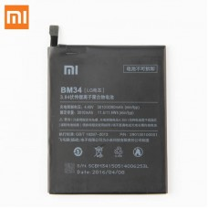 Аккумулятор Xiaomi Mi NOTE Pro