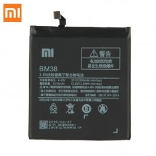 Аккумулятор Xiaomi Mi4s