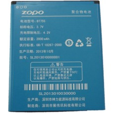 Аккумулятор ZOPO BT75S