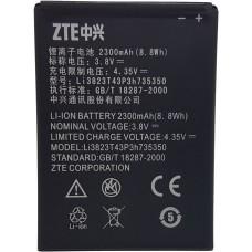 Аккумулятор ZTE Blade Q Maxi
