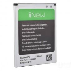 Аккумулятор iNEW V1