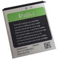Аккумулятор iNEW N5300