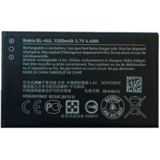 Аккумулятор Nokia BL-4UL Service