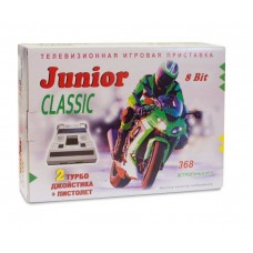 Игровая ТВ приставка Junior Classic, 8 bit, 368 встроенных игр