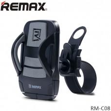 Велосипедный держатель Remax RM-C08