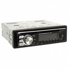 Автомагнитола KSD-5246 LCD