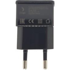 Сетевое зарядное устройство Jinga 5V-1.0A Service