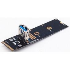 Переходник с M2 на USB 3.0 (pci-e)