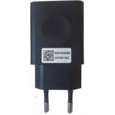 Сетевое зарядное устройство Lenovo 5V-1.0A Service