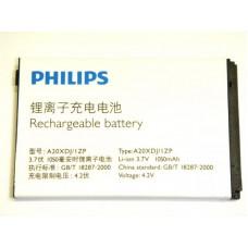 Аккумулятор Philips A20XDJ/IZP